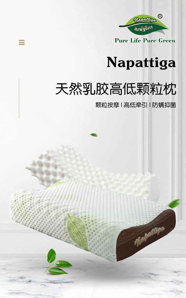 泰国乳胶枕价格多少,值得入手吗?有什么其他推荐?
