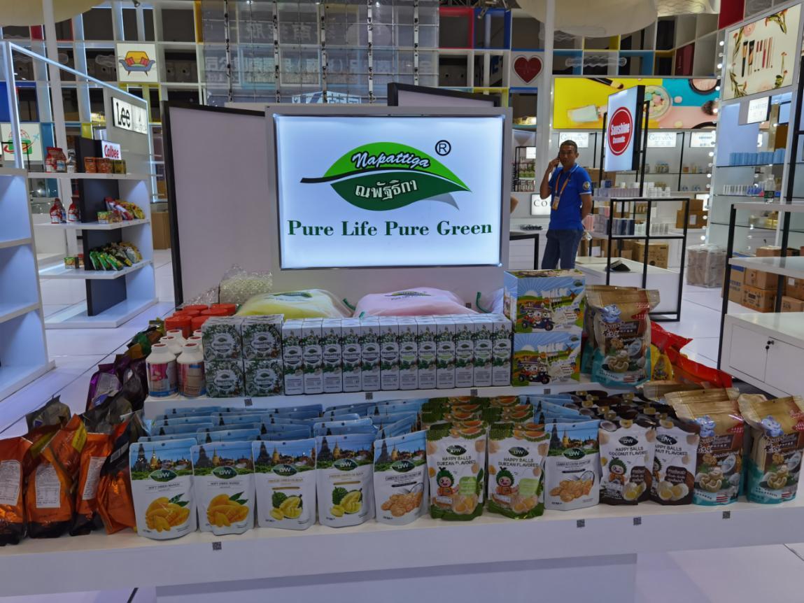 娜帕蒂卡在中国海南消费品博览会