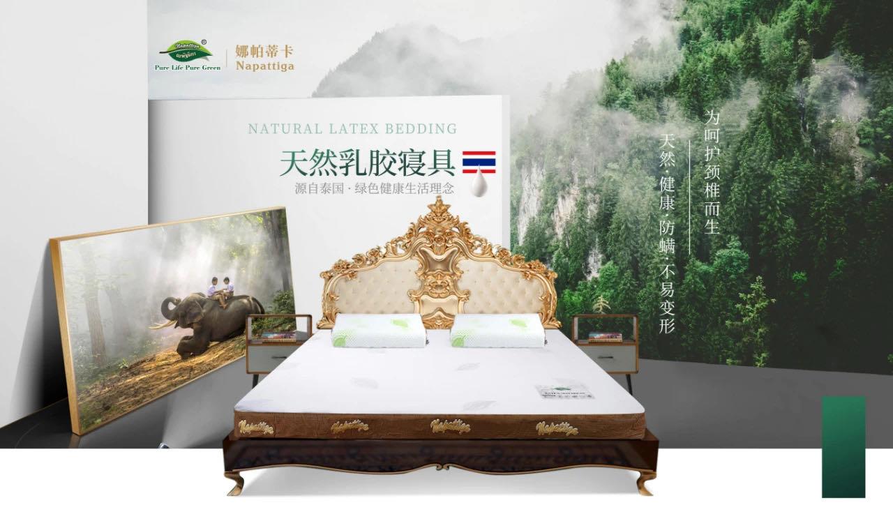 来自大自然的床垫,是高品质生活的优质之选