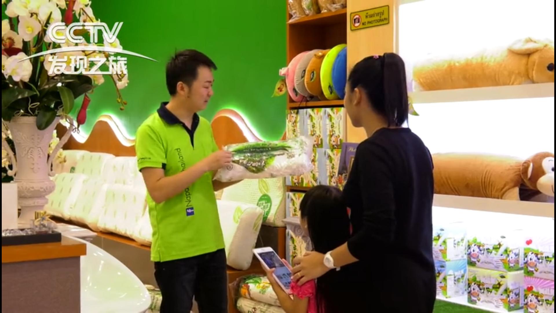 泰中两国天然橡胶的双边贸易,促进中泰有效的合作