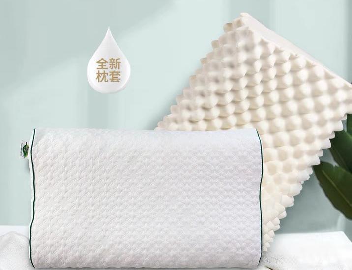 教你如何辨别、选购爆火的娜帕蒂卡乳胶枕