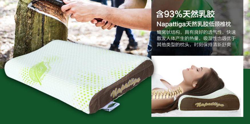 泰国乳胶枕到底怎么买?选择困难看这里