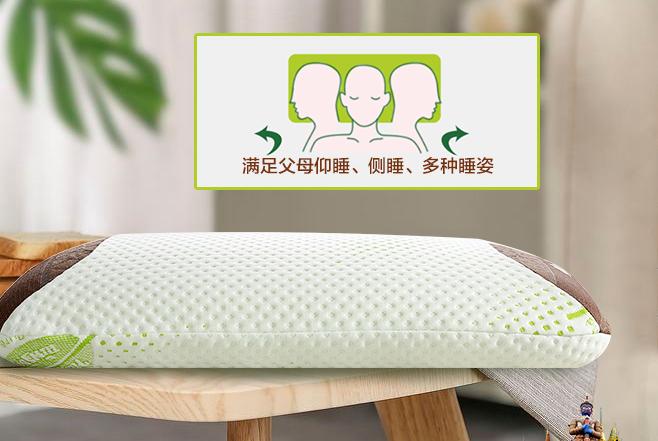 有了U型乳胶枕这个神器,加班似乎变得很快乐!