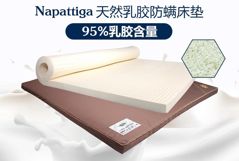 抵制不住的舒睡诱惑——乳胶床垫