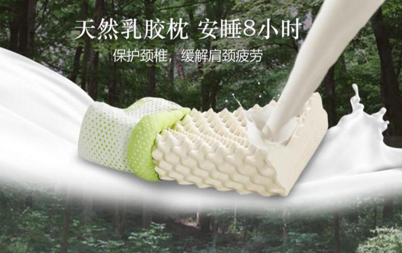 泰国乳胶枕深受中国消费者认可,娜帕蒂卡功不可没