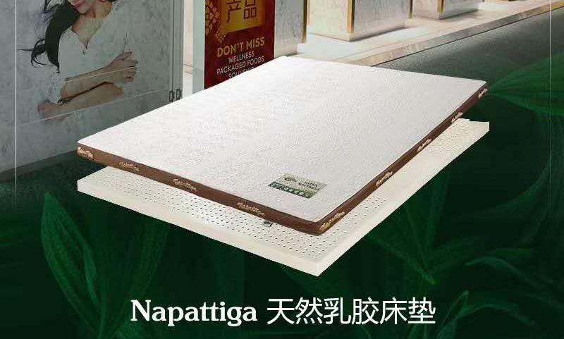 """乳胶床垫,高品质生活之选!""""垫""""定一生,优质床垫TOP榜奉上"""
