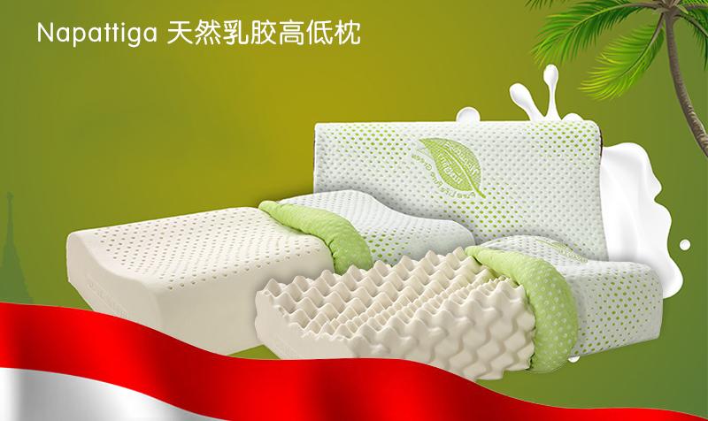 一个乳胶枕头可以使用多少年?你知道如何提高天然乳胶枕头寿命吗