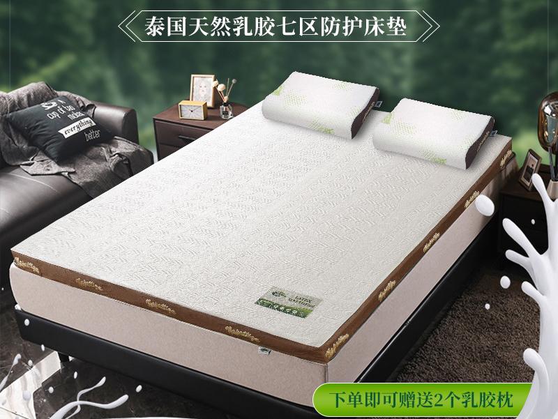 颈椎不好,用什么床垫比较好?